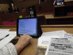 2016-01-14 大津市議会調査160114 005